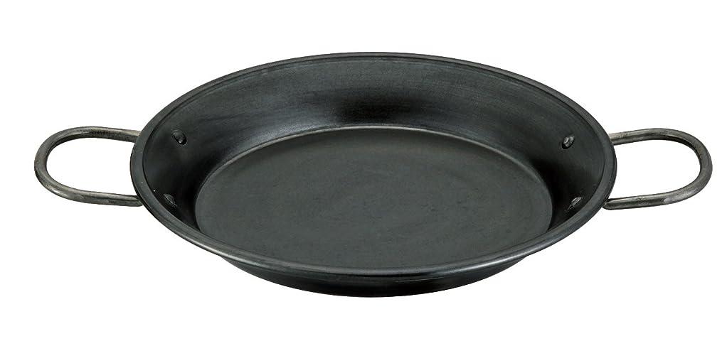 したい請願者マイコン中尾アルミ製作所 パエリア鍋 ブラック 鍋直径:30cm