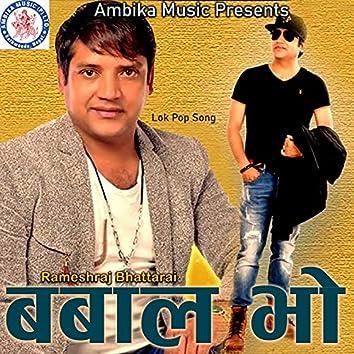 Babal Bho