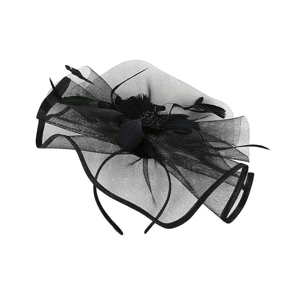 高い十分ですボーダーLUOSAI 魅力的なヘッドピース結婚式のブライダルパーティーシルクハット女性の羽毛クリップ