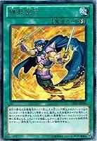 遊戯王 SHSP-JP066-R 《旗鼓堂々》 Rare