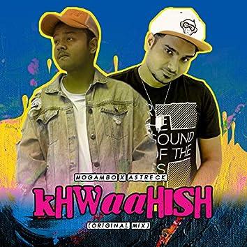 Khwaahish