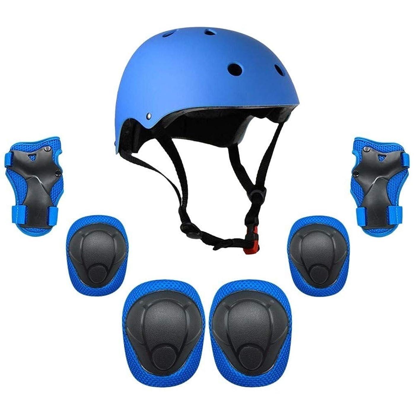 遅れ絡まる陰気スクータースケートボードローラースケートサイクリング用キッズ7 1でヘルメットとパッドの設定調整キッズ膝パッドエルボーパッド手首ガード オートバイ 登山 サイクリング スポーツ サイクリング スノースポーツ 作業 (Color : Blue)