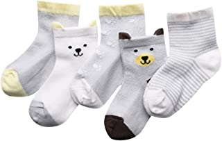 Weixinbuy Baby Boys' Girl's Cute Cartoon Pattern Anti-slip Cotton Socks 5 Pairs Gift Set 0-5 Years