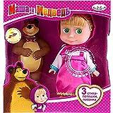 AEVVV Masha and The Bear Dolls - Russian Talking and Singing Masha Doll with Bear Mishka from Cartoon