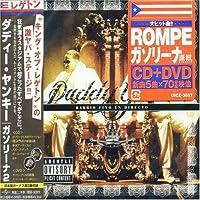 Gasolina Pt. 2 by Daddy Yankee (2005-12-28)