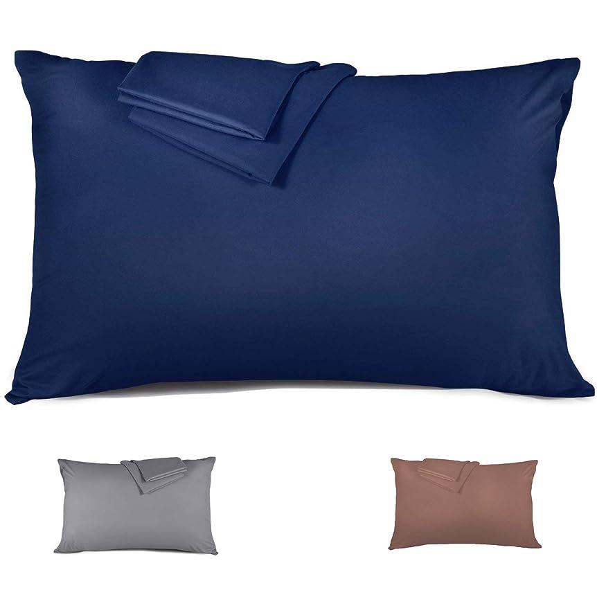 植物学者配送夜間Farrosig 枕カバー ピローケース 封筒式 単色 抗菌 速乾(50*70cm)(ブルー)