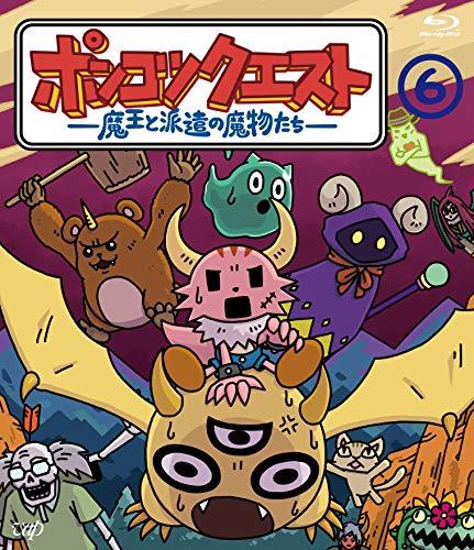 ポンコツクエスト ~魔王と派遣の魔物たち~ 6 [Blu-ray]