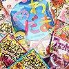 1500円ぽっきり!スカッと爽快!すっぱいお菓子セットA【6種・計13コ】おかしのマーチ