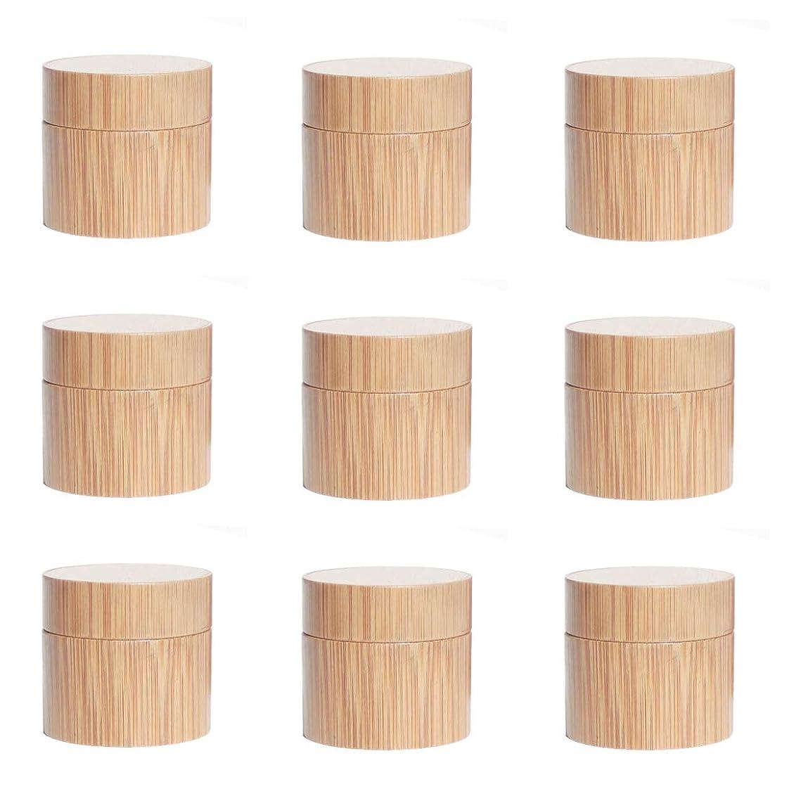 ロールどちらか崩壊Yiteng スポイト遮光瓶 アロマオイル 精油 香水やアロマの保存 遮光瓶 小分け用 保存 詰替え 竹製 9本セット (10g)