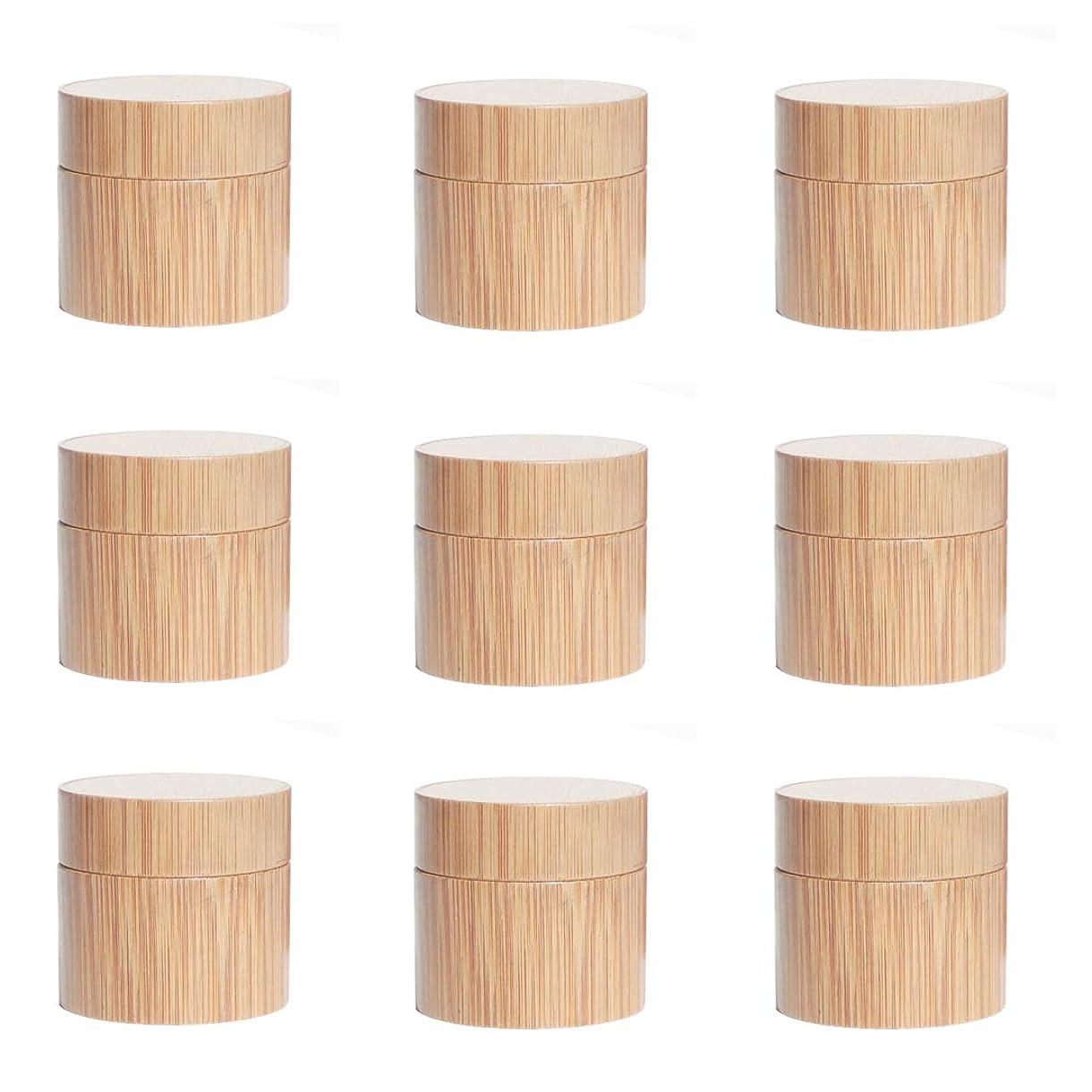 Yiteng スポイト遮光瓶 アロマオイル 精油 香水やアロマの保存 遮光瓶 小分け用 保存 詰替え 竹製 9本セット (10g)