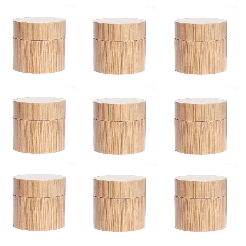 宣教師ウェブアルネYiteng スポイト遮光瓶 アロマオイル 精油 香水やアロマの保存 遮光瓶 小分け用 保存 詰替え 竹製 9本セット (5g)