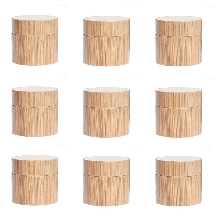 わがままファンド先例Yiteng スポイト遮光瓶 アロマオイル 精油 香水やアロマの保存 遮光瓶 小分け用 保存 詰替え 竹製 9本セット (10g)