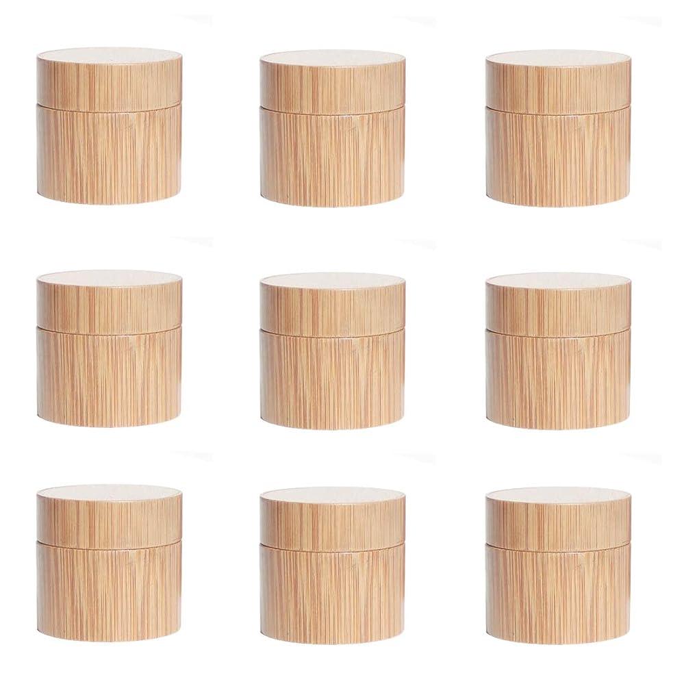 脱走納税者隙間Yiteng スポイト遮光瓶 アロマオイル 精油 香水やアロマの保存 遮光瓶 小分け用 保存 詰替え 竹製 9本セット (10g)