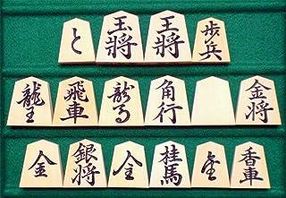 将棋駒 薩摩本黄楊 特上彫/菱湖/椿寿作(桐角箱) 梅商碁盤店