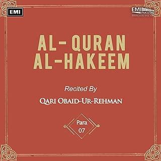 Al-Quran-Al-Hakeem, Para No. 07