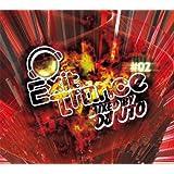 エグジット・トランス#02 ミックスド・バイ DJ UTO