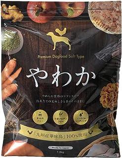 国産ソフトドライ・ドッグフード『やわか』 プレミアム 全犬種・全年齢 総合栄養食基準(チキン)