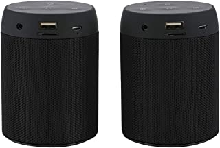 Bluetooth True Wireless Portable Speakers