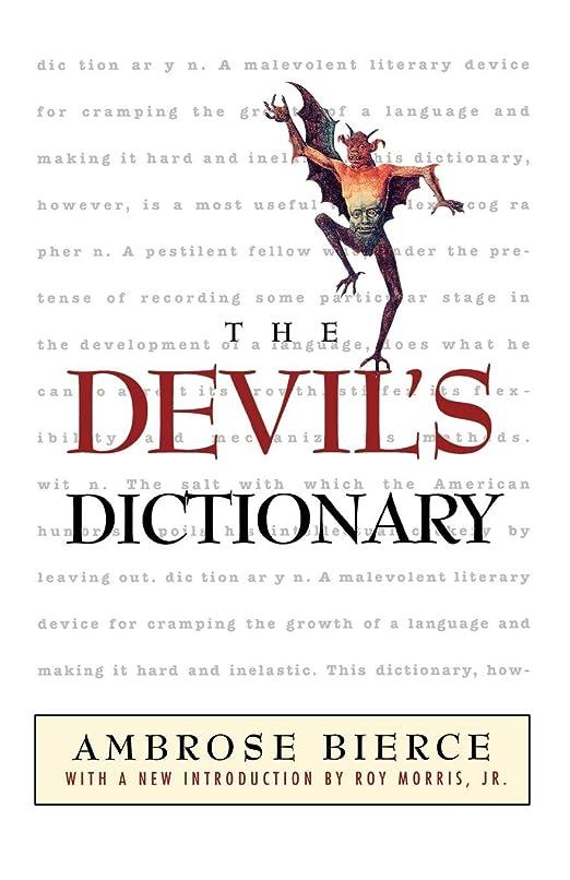 ピンポイントなめるコメントThe Devil's Dictionary