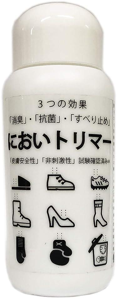 パイプライン滴下違法強力 消臭パウダー 大容量200g「においトリマー」靴のにおいを消臭除菌、パッチテスト済み(非刺激性)