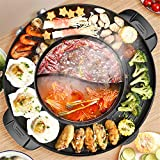 4YANG Electric Hot Pot Grill Electric Barbecue Grill Indoor 2 in 1 Large Capacity Indoor Multifunctional Non-Stick Pan Electric Cooker Separate Dual Temperature Control for 6 People Separate Cleaning