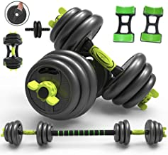 JQL Adjustable 3 in 1 Dumbbell Set of 22/44/66/88,66 Lbs for Gym Workout Strength Training with Straight Rod Used As Barbe...