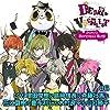 カレはヴォーカリスト❤CD 「ディア❤ヴォーカリスト Drama CD Survival Wars #6」