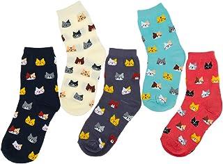 5 Pares de Calcetines de Algodón Divertidos con Animales Bonitos Gatitos Otoño e Invierno Medias Para Mujer Abrigado