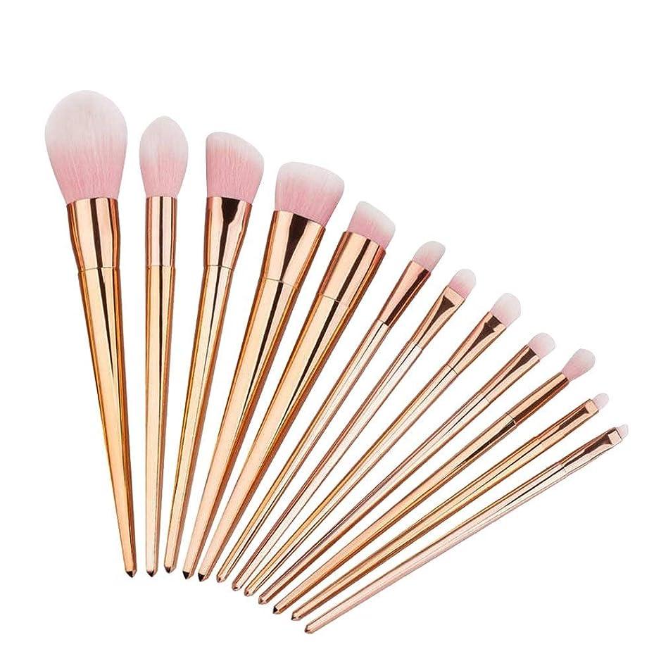 厄介な利点ボタンプロフェッショナル メイクブラシ 化粧筆 シリーズ 化粧ブラシセット 高級タクロン 超柔らかい 可愛い リップブラシツール 12本セット