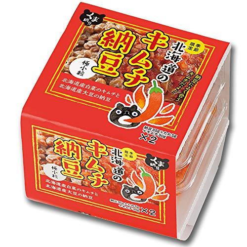 【くま納豆】北海道のキムチ納豆 1個 (1個2パック入り) 11月までの季節限定商品 冷凍保存可能
