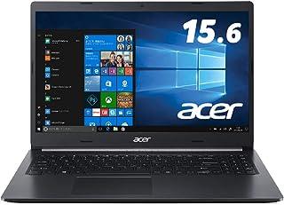 AcerノートパソコンAspire5 A515-54-H78U/KA Core i7-10510U 8GB 256GB SSD ドライブなし 15.6型 Windows 10 Home