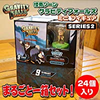 Gravity Falls Domez in Blind Bag【Series2】BOXset (全9種24個入り) / まるごと一箱!【シリーズ2】怪奇ゾーン グラビティフォールズ ミニフィギュア