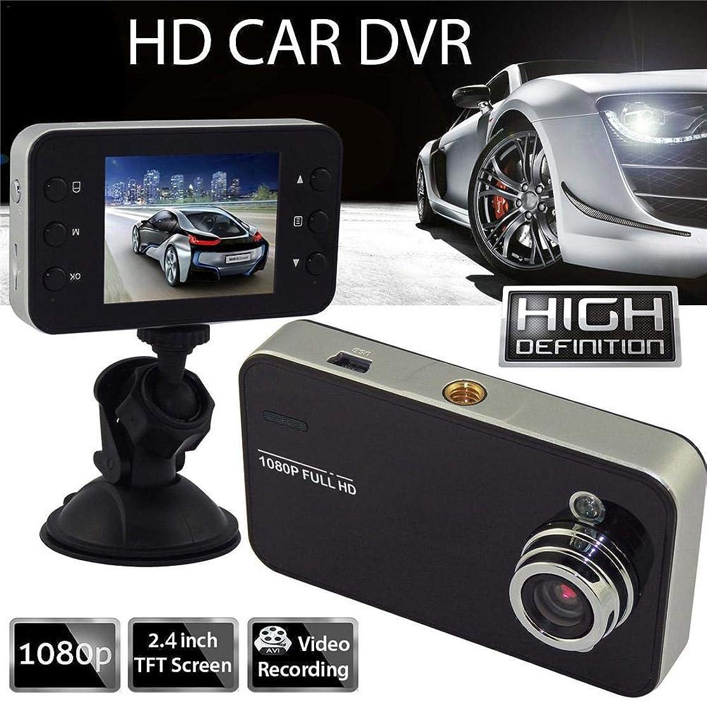 せっかち急襲競合他社選手ドライブレコーダー 1.5イン ミニレコーダーカメラ DVR ビデオ カメラ ナイトビジョンダッシュカム 1080P HD 内蔵マイク/スピーカー 常時録画 駐車監視 動体検知 暗視機能