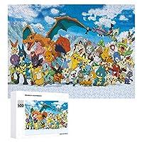 Pikachu ポケットモンスター 伝説のポケモン 誕生日 ジグソーパズル 1000ピース diy 絵画 学生 子供 TOYS Jigsaw Puzzle 木製パズル 溢れる想い おもちゃ 幼児 アニメ 漫画 プレゼント エンスカイ 壁飾り 無毒無害 ギフト クリスマス