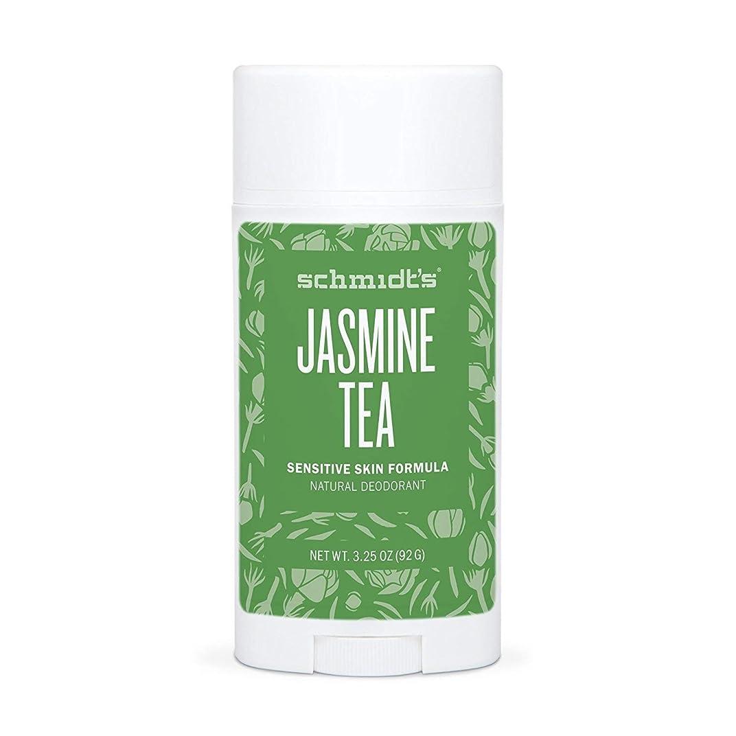 ハンカチパックインチSchmidt's Sensitive Skin Deodorant Stick_JASMINE TEA 3.25 oz シュミッツ デオドラント センシティブスキン ジャスミンティー 92 g [並行輸入品]