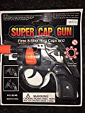 TRANSPARENT SUPER CAP GUN