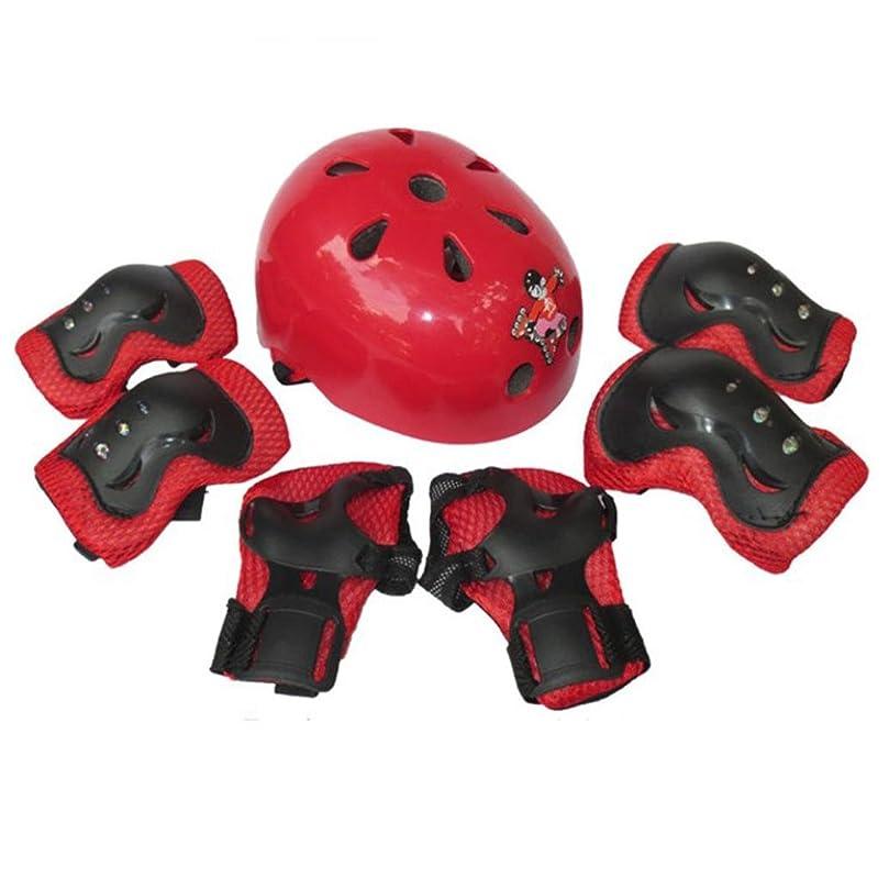 ナチュラ海軍仕事に行く7PC幼児ヘルメット+プロテクターセット 子ども 用 キッズ 幼児 Aliciga 可愛い自転車ヘルメット 軽量 サイクリングヘルメット 調整可能