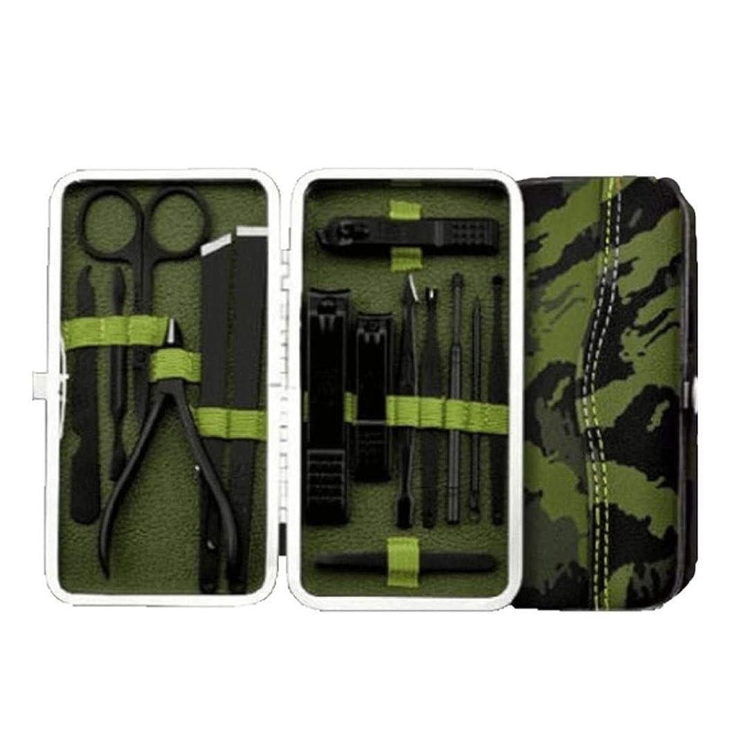 北方かもめ製作ZGSH マニキュアツール、15セットの爪切りセット、ステンレス鋼のマニキュア、 (Color : Green)