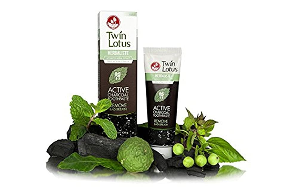 練り歯磨き ハーブ 2 x 150g Twin Lotus Herbaliste Active Charcoal Advanced Herbal Extract Triple Action Formula Toothpaste.