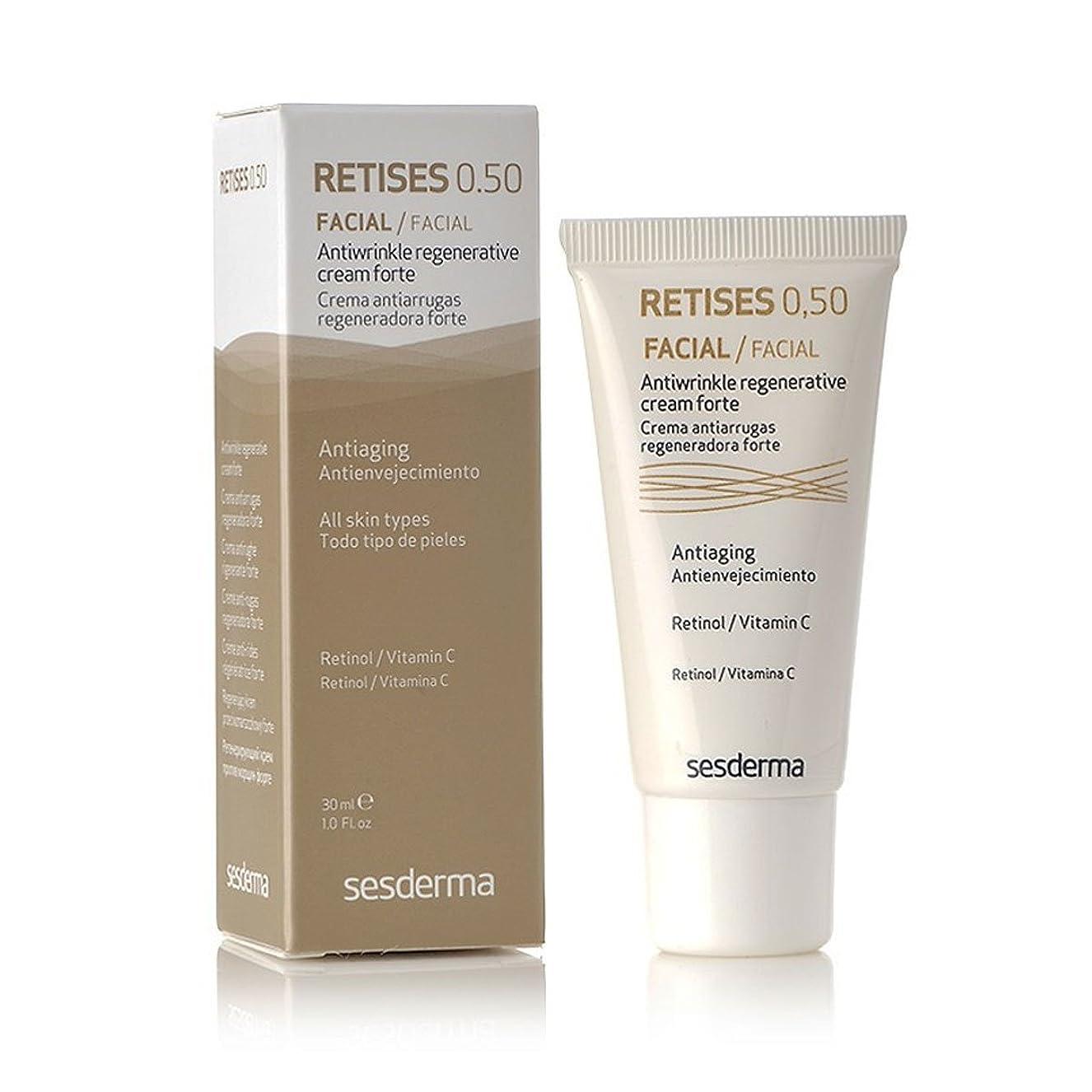 集計ジュース計り知れないSesderma Retises 0,50% Antiwrinkle Regenerative Cream 30ml [並行輸入品]