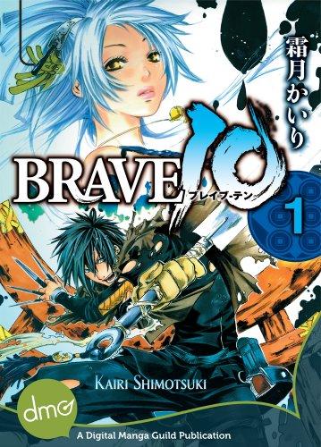 BRAVE 10 Vol. 1 (Shonen Manga) (English Edition)