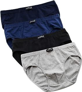 Qianbeili.vk Men's Underwear Elastic Breathable Cotton Sexy Loose Plus Size Briefs 4Pack