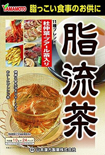 【Pick up!】 山本漢方製薬 脂流茶 10g×24包