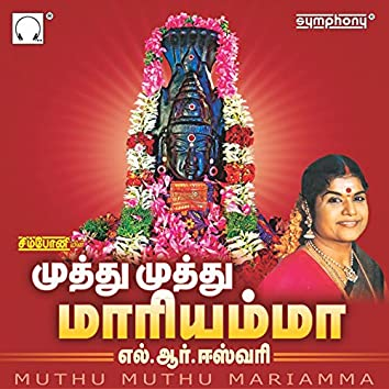 Muthu Muthu Mariamma