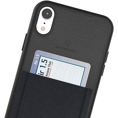 Sinjimoru iPhone XR(2018) ケース、 pasomo、suica、 icカード収納できる手帳型 カードケース 衝撃吸収 スマホケース iPhone XR カバ. Sinjimoru Pouch Case, iPhone XR, iPhone XR, iPhone XR, ブラック+ブラック枠.