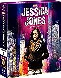 マーベル/ジェシカ・ジョーンズ シーズン1 コンパクト BOX [DVD] image