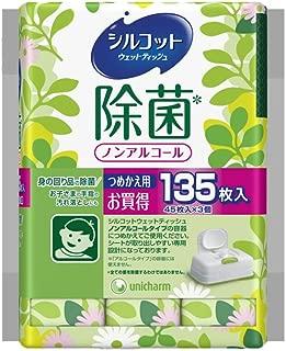 シルコット 除菌ウェットティッシュ ノンアルコールタイプ パラベンフリー 詰替45枚×3パック(135枚)