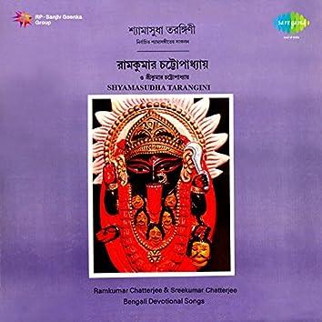 Shyamasudha Tarangini