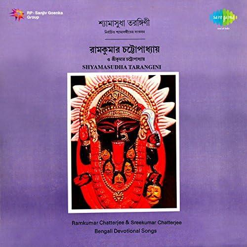 Sreekumar Chatterjee & Ram Kumar Chatterjee