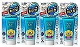 Biore UV Aqua Rich Watery Essence SPF50+ / PA++++ 50g 2017 nuovo modello/49,6 g (set da 4)